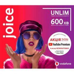 Стартовый пакет Vodafone Joice 2020