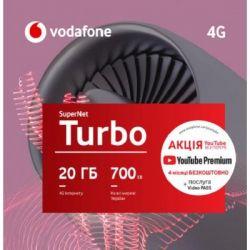 Стартовый пакет Vodafone SuperNet Turbo 2020