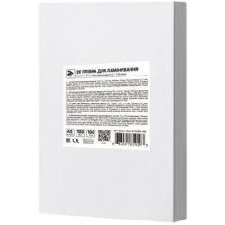 Пленка А5 (154x216), 125 мкм (75/50), глянцевая, 100 листов, 2E (2E-FILM-A5-125G)