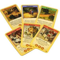 Настольная игра Hobby World Колонизаторы. (Быстрая карточная игра) (1072) - Картинка 6