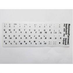 Наклейка на клавиатуру Alsoft непрозрачнаяEN/RU (11x13мм) белая (кирилица черная) texture (A43974)