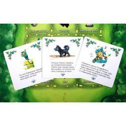 Настольная игра Magellan Волшебник Изумрудного города (MAG00774) - Картинка 5