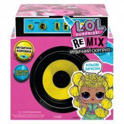 Кукла L.O.L. Surprise! W1 серии Remix Hairflip - Музыкальный сюрприз (566960)