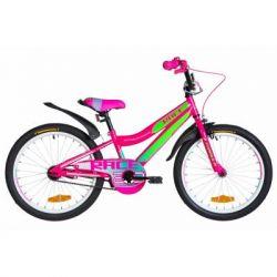 "Велосипед Formula 20"" RACE рама-10,5"" 2021 Pink/Green (OPS-FRK-20-149)"