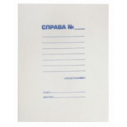 Папка-скоросшиватель Buromax Jobmax, А4 (BM.3336)