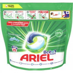 Капсулы для стирки Ariel Pods Все-в-1 Горный родник 35 шт. (8001841582245) - Картинка 1