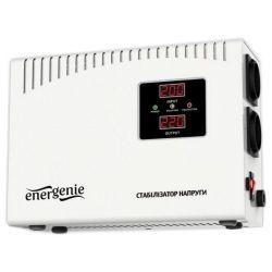 EnerGenie EG-AVR-DW2000-01  2000 ВА
