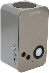 Акустическая система Aspor A658 Silver (969001)