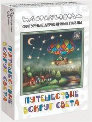 Пазл деревянный фигурный Нескучные игры Путешествие вокруг света (8219)