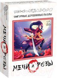 Пазл деревянный фигурный Нескучные игры Мечи и Розы (8225)