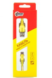 Кабель Dengos USB-Lightning 1м Yellow (PLS-M-IND-SOFT-YELLOW) - Картинка 3
