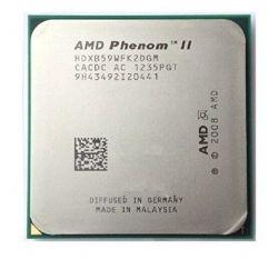 AMD Phenom II X2 B59 (Socket AM3) Tray (HDXB59WFK2DGM) из разборки