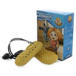 Электросушилка для обуви Харьков ЕС 12/220 Комфорт (ОЗОН)