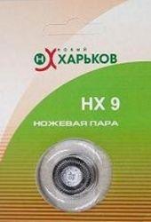Ножевая пара Новый Харьков НХ-9