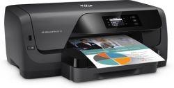 Принтер А4 HP OfficeJet Pro 8210 c Wi-Fi (D9L63A)