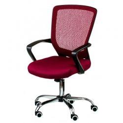 Кресло офисное Special4You Marin Red (E0932)