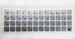 Наклейка для клавиатуры ноутбука основа белая цвета в ассортименте тип 2