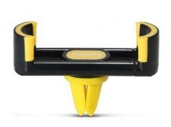 Держатель автомобильный Remax RM-C17 Black/Yellow