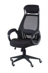 Кресло офисное Special4You Briz Black Fabric (E5005)