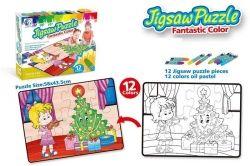 Пазл-раскраска Same Toy Новогодняя ёлочка (2170Ut)