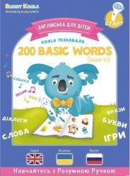 Интерактивная обучающая книга Smart Koala 200 Basic English Words (Season 1) №1 (SKB200BWS1)