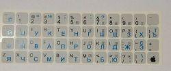 Наклейка для клавиатуры ноутбука основа серебристая, цвета в ассортименте