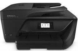 МФУ A4 HP OfficeJet Pro 6950 c Wi-Fi (P4C78A)