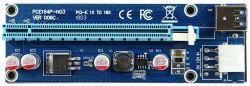 Райзер Prologix PRZ-006c 6pin USB 3.0