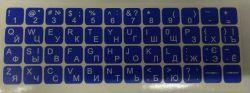 Наклейка для клавиатуры ноутбука, основа синяя, тип 2