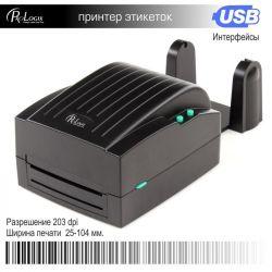 Принтер чеков Prologix PR-RP-101 (58mm, USB, RS232)