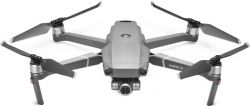 Квадрокоптер DJI Mavic 2 Zoom Gray (CP.MA.00000014.01)