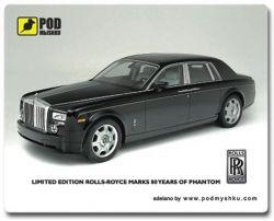 Игровая поверхность Podmyshku Rolls-Royce Phantom