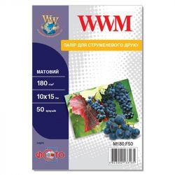 Фотобумага WWM, матовая, 180 г/м2, A6 (10х15), 50л (M180.F50)