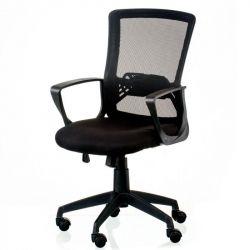 Кресло офисное Special4You Admit black