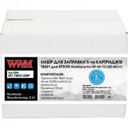 Заправочный набор WWM Epson WorkForce Pro WF-M5690/WF-M5190 Black (5x200ml) (IR1.T8651-5/BP)