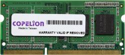 SO-DIMM 2GB/1600 DDR3 Copelion (2GG2568D16L)