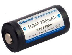 Аккумулятор Keepower CR123A/16340 700mAh