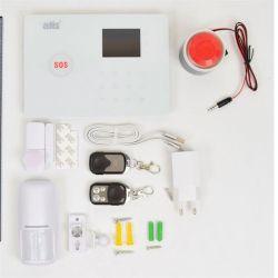 Комплект беспроводной GSM и Wi-Fi сигнализации ATIS Kit GSM+WiFi 130 со встроенной клавиатурой - Картинка 8