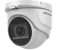 Turbo HD камера Hikvision DS-2CE56H0T-ITMF (2.4 мм) - Картинка 1