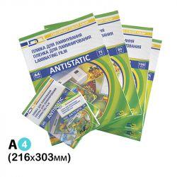 Пленка А4 (216x303), 80 мкм (50/30), глянцевая, 100 листов, D&A Art Antistatic (11201011207YA)