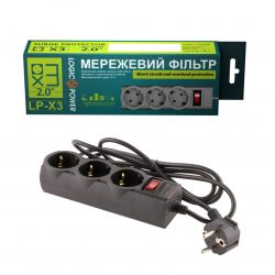 Фильтр питания LogicPower 3 розетки 2м Black LP-X3-2 (LP9581)