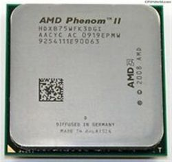 AMD Phenom II X3 B75 (Socket AM3) Tray (HDXB75WFK3DGI) из разборки