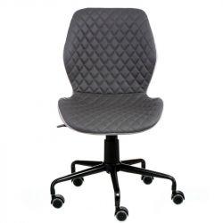 Кресло офисное Special4You Ray grey E5944 - Картинка 2