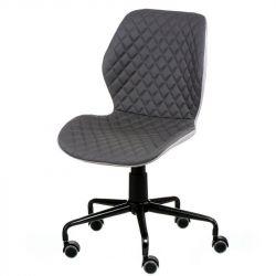 Кресло офисное Special4You Ray grey E5944 - Картинка 5