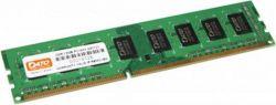 DDR3 2GB/1600 Dato (2GG1288D16)