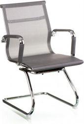 Кресло офисное Special4You Solano office mesh grey E6040