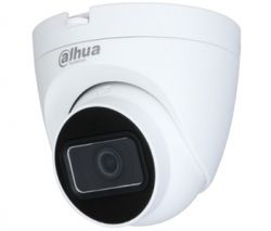 HDCVI камера Dahua DH-HAC-HDW1200TRQP (2.8 мм)