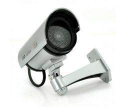 Муляж камеры Voltronic DUMMY IR, Silver, Q50 (DUMMY IR/05411)