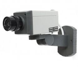 Муляж камеры Voltronic DUMMY IR XL018, Brown (XL018/08277)