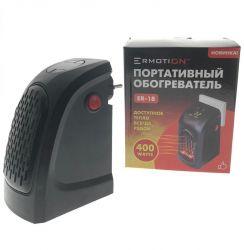 Тепловентилятор UFT ER-18 Ermotion Handy Heater